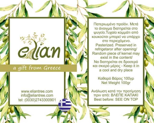 Elian-Olive-Paste-stamp-frontside
